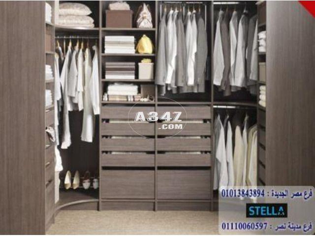 افضل دريسنج روم شركة ستيلا اعمل الدريسنج روم معانا بأفضل سعر 01207565655 Decor Furniture Home Decor