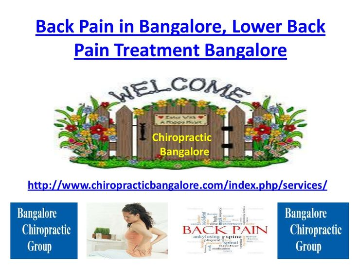 back-pain-in-bangalore-lower-back-pain-treatment-bangalore by Chiropratic Bangalore via Slideshare