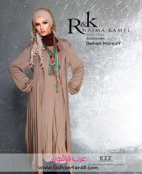 really lovely style, modern modesty