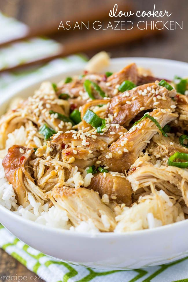 I was able to throw this delicious asian glazed chicken into the slow cooker within 5 minutes. The chicken has a sweet asian glaze over the top.