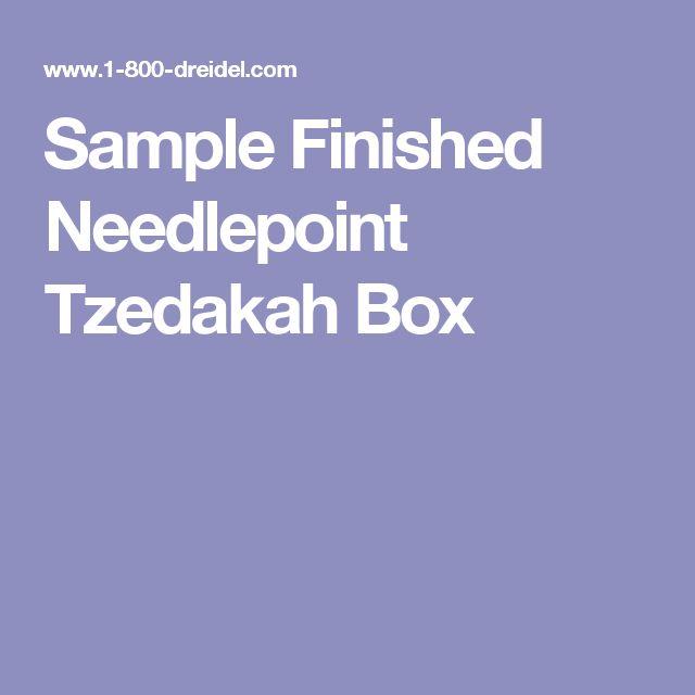 Sample Finished Needlepoint Tzedakah Box