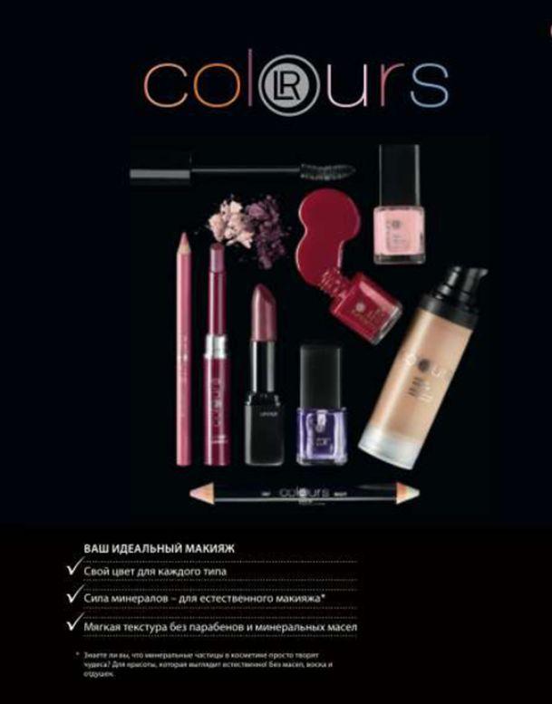 LR Colours - Szukaj w Google