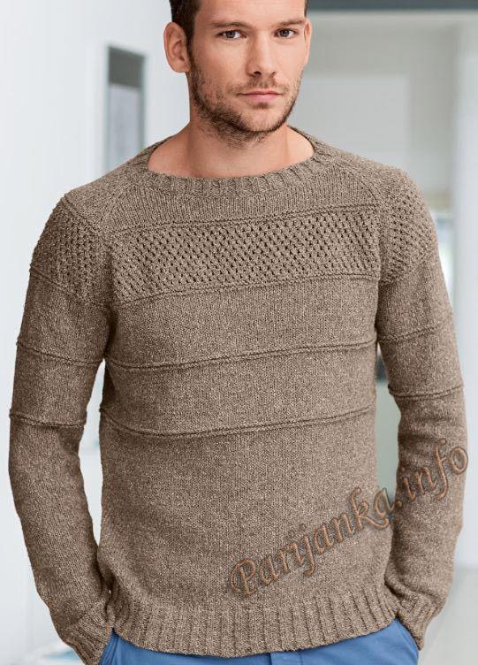 Пуловер с круглым вырезом горловины (м) 10*178 Bergere de France №4745