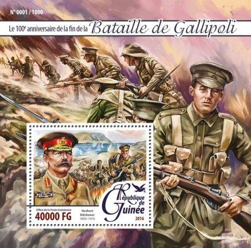 GU16102b Battle of Gallipoli (100th anniversary of the end of the Battle of Gallipoli of WW I, Herbert Kitchener (1850-1916))