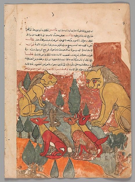 """The Lioness Advises her Son"", Folio from a Kalila wa Dimna"