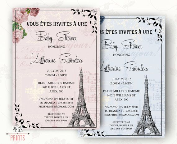 Paris Baby Shower Invitation - Parisian Baby Shower Invitation - French (Printable) by PegsPrints
