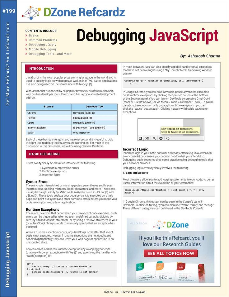 The Essential Debugging JavaScript Cheat Sheet                                                                                                                                                      More
