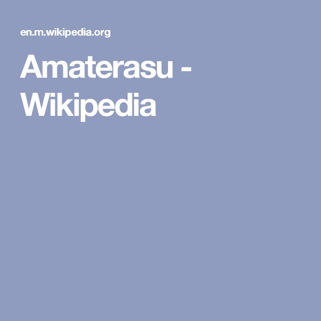 Amaterasu - Wikipedia