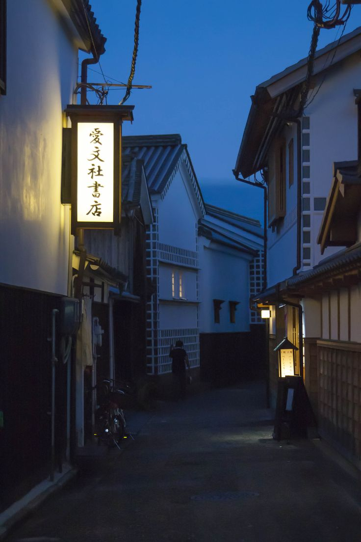 Kurashiki city , Japan