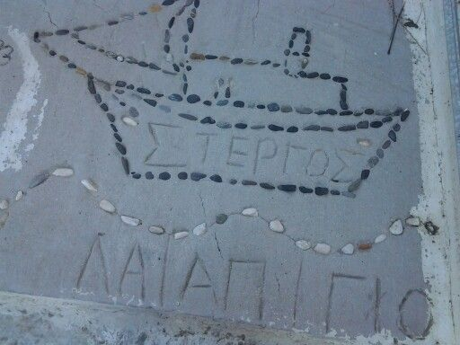 Was done when cement was wet, dnt know what it means