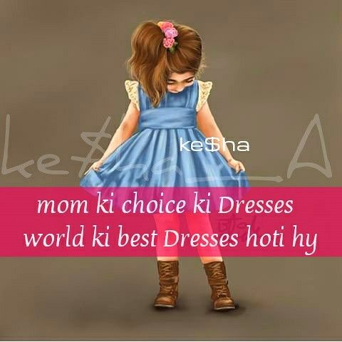 So true..mom is princess