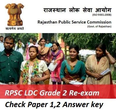 RPSC LDC Grade II Answer key 2016 - clerk grade 2nd 2013 re exam 23rd October Paper 1,2 All Sets Solutions check official answer and download question paper