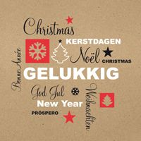 Kerstkaart 'Stoer eco'  http://kerstkaarten.cardsandcards.nl/welkom/