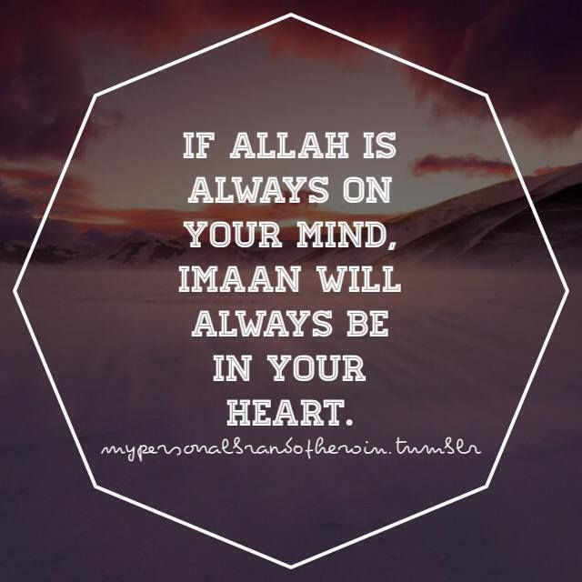 how to know if allah is happy with you