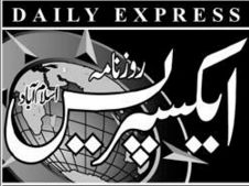 Daily express newspaper onlin urdu epaper of pakistani newspapers