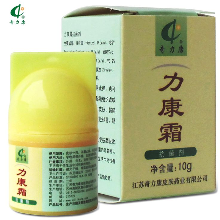 2PCS Li Kang Cream For Skin Problems Likangshuang Skin Itching Or Allergy Stung Or Bitten By Mosquito