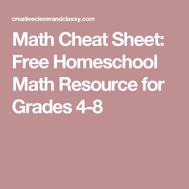 free speed maths techniques pdf creator