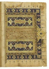 """4 of 6 YAQUT MANUSCRIPT. Surat 1 Fatiha (The Opening), seven short verses give the essence of the Qur'an. Likened to David's 23rd Pslam of the Christian NT, it is memorized & recited by all Muslims as part of the 5 daily prayer: """"Praise be to God, Most Gracious, Most Merciful, Cherisher & Sustainer of the Worlds. Most Gracious Most Merciful; Master of the Day of Judgement. Thee do we worship, & Thine Aid we seek. Show us the Straight Way. . ."""" (Y Ali trans.) (A Shabbas)"""