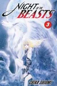 Kemonotachi no Yoru Manga - High school tough girl Aria is notorious for taking on her school's worst bullies. But punching out jerks is nothing compared to what happens when she finds herself inexplicably involved with Sakura, a demonically possessed man hunted by 4000 blood related people he seems destined to kill. She can calm his beast and Sakura says Aria may be able to save them all by sealing the demon, but when he becomes the victim, will she be able – or even willing to?