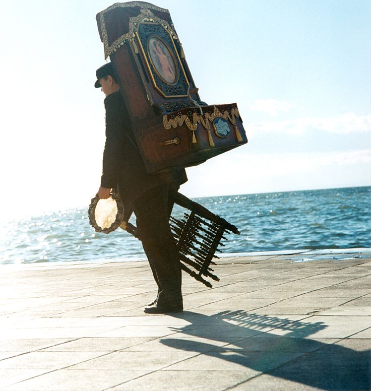 Portable musical instrument called Laterna in Greece