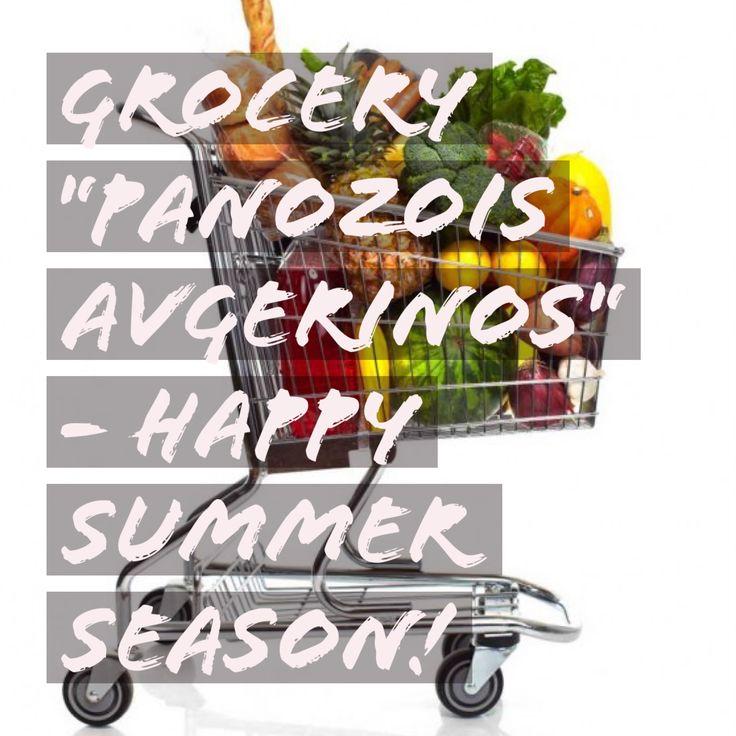 """Grocery """"Panazois Avgerinos"""""""