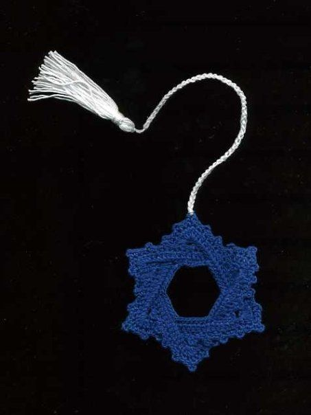 Crochet Blue and White Star Of David bookmark Jewish religion Bible