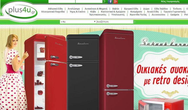 Plus4u - Ηλεκτρονικό Πολυκατάστημα | Online Καταστήματα - Webfly.gr