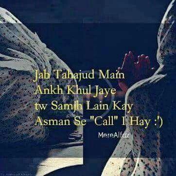 """Jab Tahajud main ankh khul jae to samajh lain ke Asman se """"Call"""" ai hai :)"""