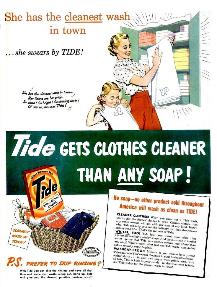 Image Detail For Tags 1950s 1951 Laundry Detergent