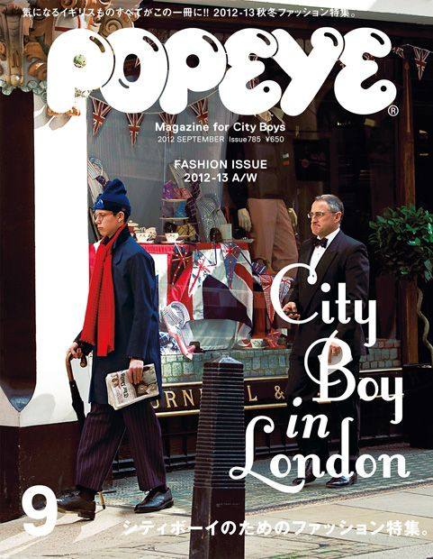 Popeye magazine, September 2012