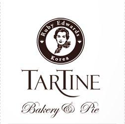Tartine Bakery & Pie Cafe - Итэвон вых 1