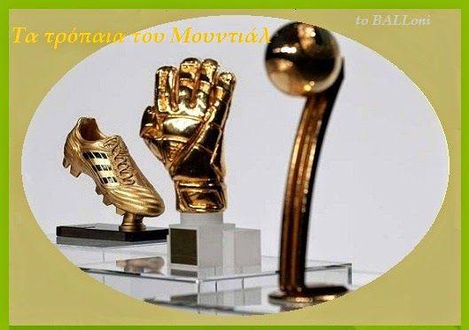 to BALLoni: Τα 7 βραβεία του Μουντιάλ