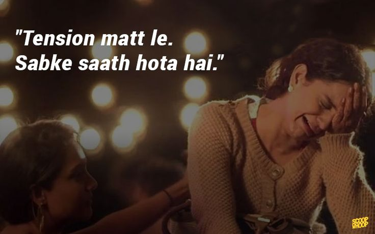40 Dialogues That Are Definitely A Part Of Every Indian Friendship