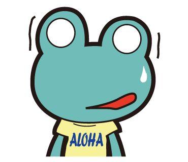 ALOHA~   https://store.line.me/stickershop/product/1020393/en