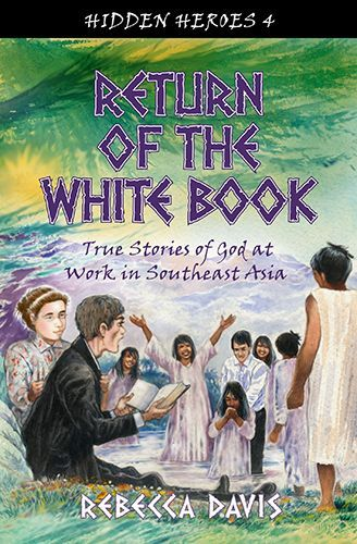 Return of the White Book AH11 • God prepared the way for the Karen people of Burma to come to know him. When George Boardman and Adoniram Judson arrived, the Burmese were not terribly interested, but the Karen were desperately ready. Incredible story of God at work
