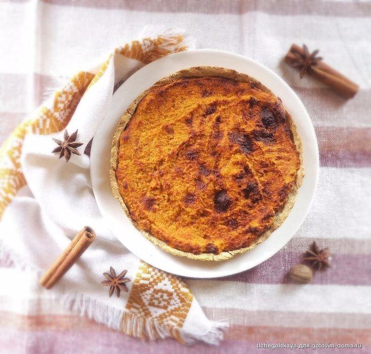 Диетический пряный тарт с тыквой • Пироги, пирожки, булочки, пончики