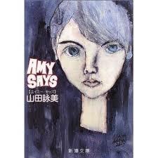何よりも、美しい日本語  それから、弱いものの心も汲んだ、優しい文章と、世界の様々な場所を、ものを見せてくれた