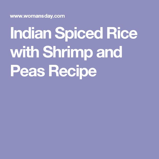 Indian Spiced Rice with Shrimp and Peas Recipe