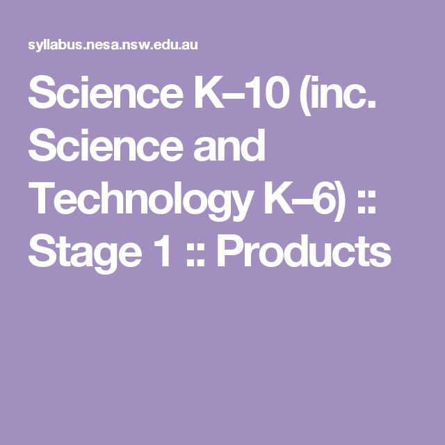 Science K–10 (inc. Science and Technology K–6) :: Stage 1 :: Products