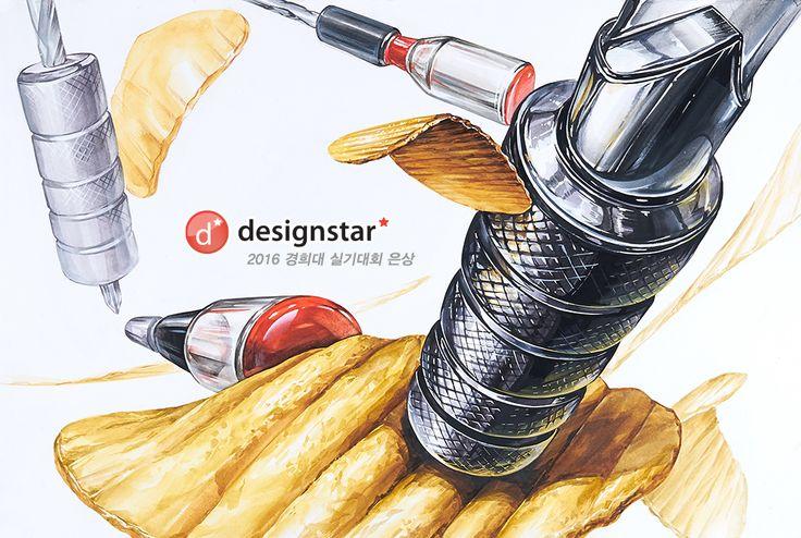 http://blog.naver.com/design-star 경희대 은상수상작 #디자인스타, #미술학원