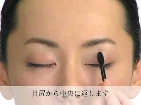 花王 ソフィーナ アイシャドウの入れ方 自然に仕上げるコツ CM - YouTube