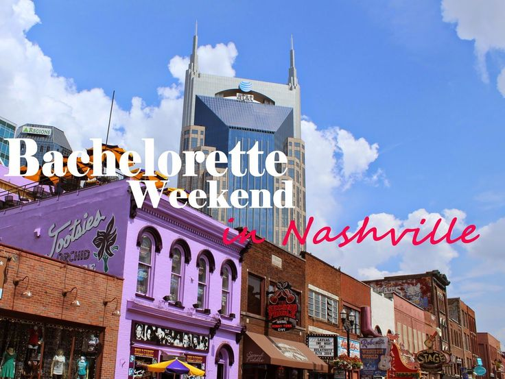Planning to spending your Bachelorette Weekend in Nashville and need some ideas? I've got you covered with a touristy trek through town...