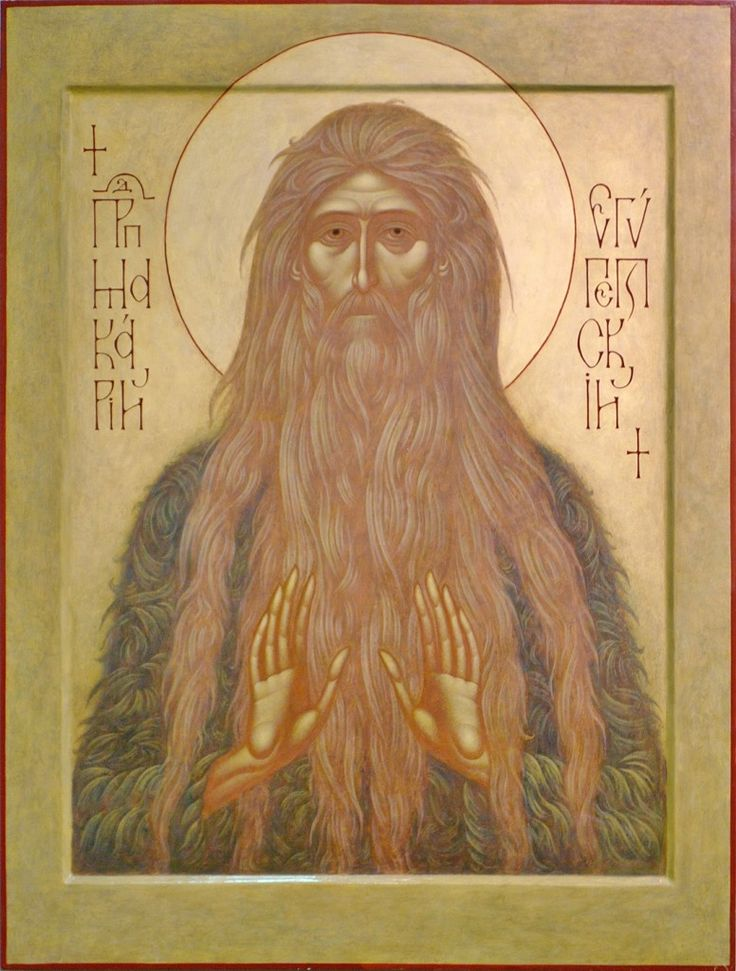 St Macarius of Egypt by Irina Zaron