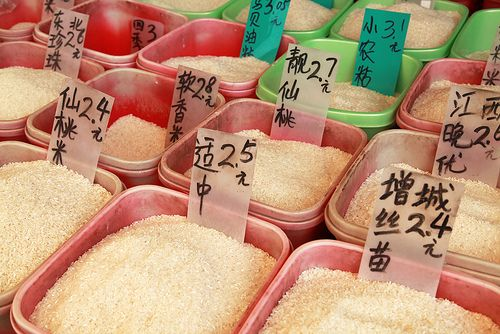Different rice grades at a market in Guangzhou, China.  Not all rice is equal, there are many different variations,sizes and grades of rice, this of course precipitate on the price. It's very interesting to compare.
