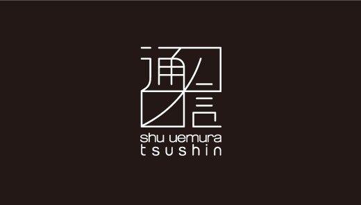 日本 logo设计 - 图2