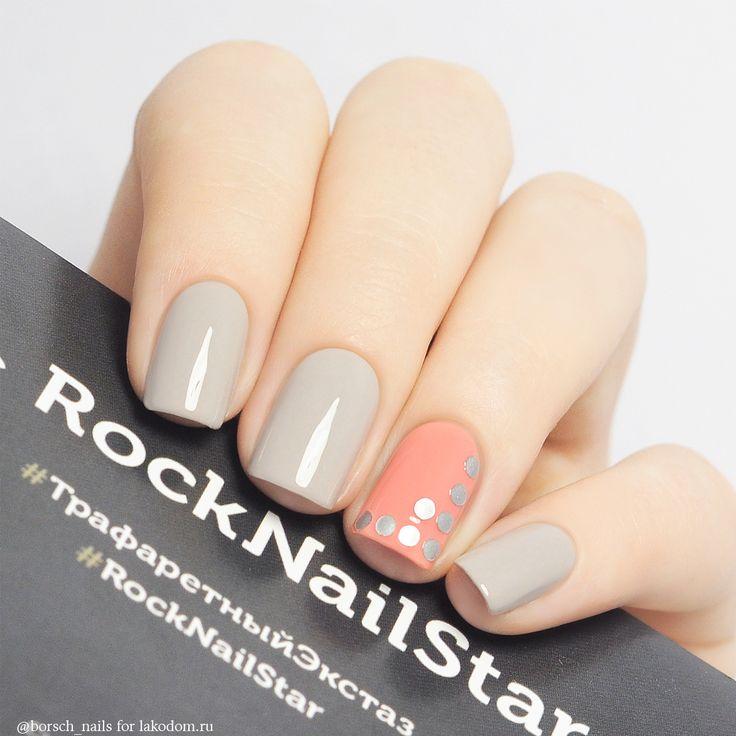 Трафареты RockNailStar Трафарет Горох - купить с доставкой по Москве, CПб и всей России.