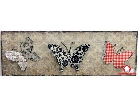 Μεταλλικό κάδρο ορθογώνιο πεταλούδες