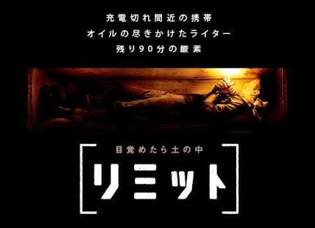 『怖い話』と言えば夏のイメージですが、涼しくて過ごしやすい夜に紅茶やクッキーをお供に怖い映画というのもいいものです。 オバケや幽霊系の怖さをたっぷりと夏に経験してしまった人にもオススメの、ゾッとする結末の映画をご紹介します! 1.『ミスト』 出典:http://chiebukuro.yahoo.co.jp 『ミスト』は、スティーブン・キングが1980年に書いた小説『霧』を原作とした、アメリカのSFホラー映画です。 主人公一家が住む街を嵐が襲った翌日、辺りは一面霧に覆われる。そして霧の中に潜む正体不明の生物が人々を襲い始める・・・というストーリーなのですが、この映画で怖いのは正体不明の生物では決してありません。 ラスト5分、人が考えうる中で一番恐ろしいであろう結末が主人公を待っています。 2.『ファニーゲーム』 出典:http://blog.goo.ne.jp 『ファニーゲーム』は1997年に作られたオーストリア映画です。2008年にはハリウッドリメイク版『ファニーゲームU.S.A.』が公開されました。…