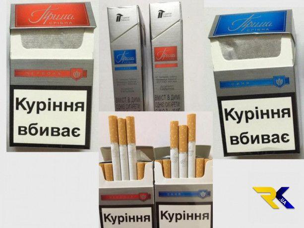 объявление в продаже табачные изделия