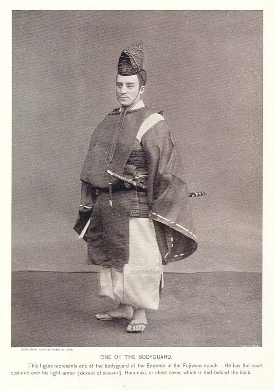 Japanese warrior4 Vintage Japanese warrior images